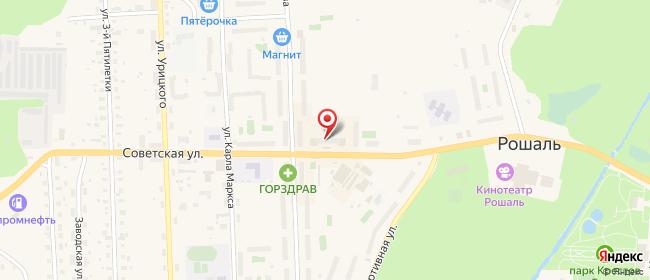Карта расположения пункта доставки Билайн в городе Рошаль