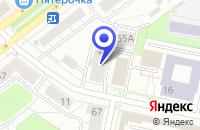 Схема проезда до компании ГОРОДСКАЯ КОЛЛЕГИЯ АДВОКАТОВ в Ярославле