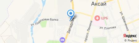 Мой Сам на карте Аксая