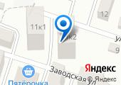 Строительное управление №5 Аксай на карте