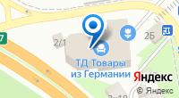 Компания БиКомс Сочи на карте