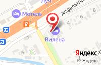 Схема проезда до компании Автопрестиж в Ленине