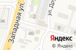 Схема проезда до компании Майдан в Аксае