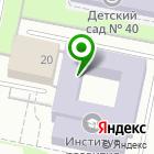 Местоположение компании ИРО