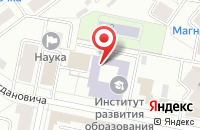 Схема проезда до компании Ярти в Ярославле
