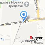 Все для сварки и кровли на карте Ярославля