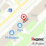 Tele2 Вологда