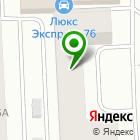 Местоположение компании Ярославский питомник декоративных культур