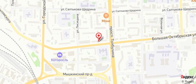 Карта расположения пункта доставки Халва в городе Ярославль