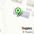 Местоположение компании Детский сад №11, Красная шапочка
