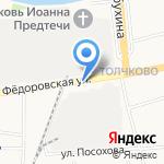 Телефон доверия на карте Ярославля