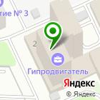 Местоположение компании Модикомм