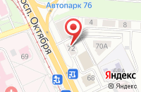 Схема проезда до компании Тритэйл в Ярославле
