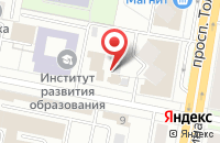 Схема проезда до компании За столбами в Ярославле