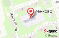 Схема проезда до компании Семенковский детский сад №2 в Семёнково