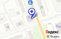 Схема проезда до компании ЭКСПРЕСС ОЦЕНКА в Северодвинске