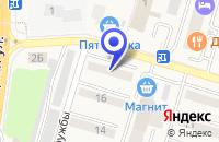 Схема проезда до компании СКЛАД СТРОИТЕЛЬНЫХ МАТЕРИАЛОВ ЛЕССТРОЙТОРГ в Донецке