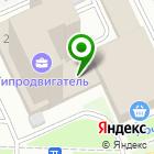Местоположение компании Гипродвигатель, ЗАО