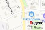 Схема проезда до компании ВИНО-ВОДКА в Ленине
