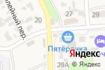 Схема проезда до компании Мария в Ленине