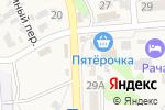 Схема проезда до компании Магазин мяса в Ленине