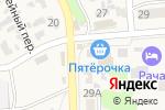 Схема проезда до компании Продуктовый магазин в Ленине