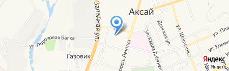 Персона на карте Аксая