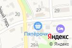 Схема проезда до компании Киоск фастфудной продукции в Ленине