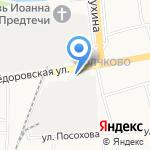 ПиццаЕд на карте Ярославля