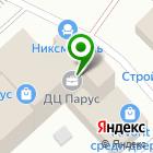 Местоположение компании Сад-престиж