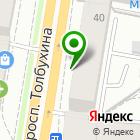 Местоположение компании VamDoDoma