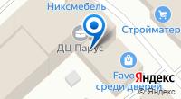 Компания Современные оконные системы на карте
