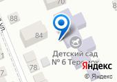 Детский сад №6 Теремок на карте