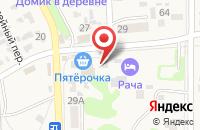 Схема проезда до компании Анастасия в Ленине