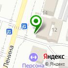 Местоположение компании Звенящие кедры России