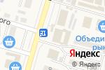 Схема проезда до компании Газпром межрегионгаз Ростов-на-Дону в Аксае