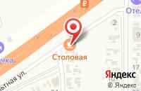 Схема проезда до компании Фортуна в Ленине