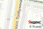 Схема проезда до компании Гудвин в Ярославле