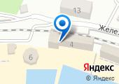 Хостинское поисково-спасательное подразделение МЧС России на карте