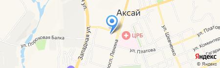 Фортуна на карте Аксая