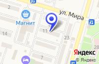 Схема проезда до компании АТП АЗОВАГРОПРОМТРАНС в Азове