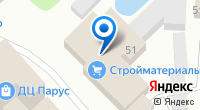 Компания СТРОИМ-ДОМ на карте