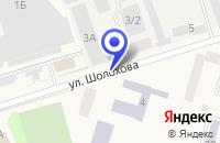 Схема проезда до компании ОО РЕГИОНАЛЬНОЕ ОТДЕЛЕНИЕ ВСЕРОССИЙСКОЕ ДОБРОВОЛЬНОЕ ПОЖАРНОЕ ОБЩЕСТВО в Орловском