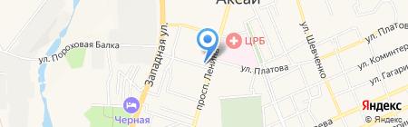 Деньги для Вас на карте Аксая