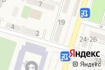 Схема проезда до компании Империал в Аксае