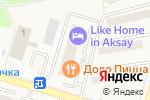 Схема проезда до компании Парк Флора в Аксае