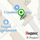 Местоположение компании Бинго