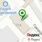 Местоположение компании Электросталь-инвест