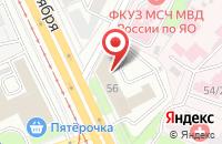 Схема проезда до компании Ярсвязьстрой в Ярославле