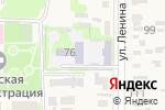Схема проезда до компании Ромашка в Ленине